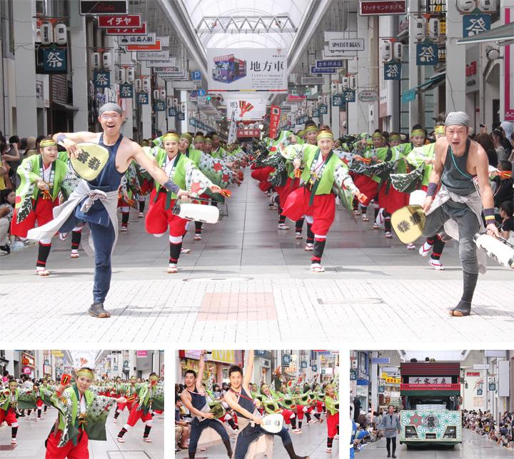 obiyamachisuji