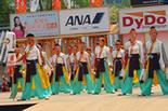 arigataya
