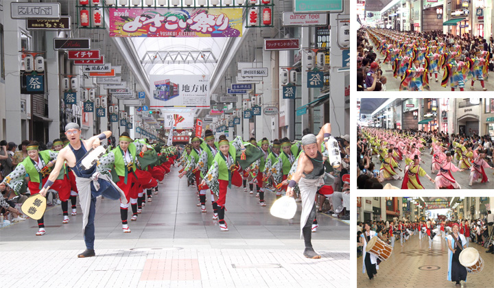 obiyamachi