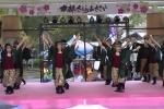 【2020延期検討】第16回京都さ...