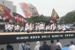 第15回たかさき雷舞フェスティバル