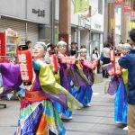 春よさこい2018 演舞写真(2/2)