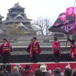 水俣YOSAKOI桜舞会