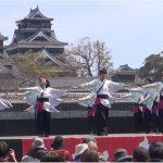 佐賀大学 嵐舞