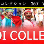 YOSAKOI COLLECTION2(よさコレ2)公開のお知らせ